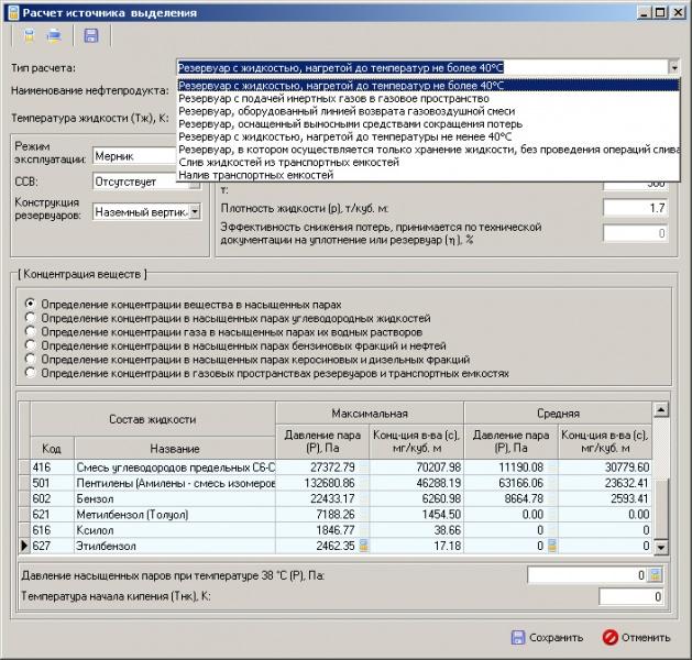 http://wiki.integral.ru/images/thumb/7/78/Trans_neftepr.jpg/629px-Trans_neftepr.jpg